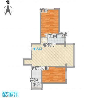柒零捌零城仕公馆63.00㎡柒零捌零城仕公馆户型图B10户型2室2厅1卫1厨户型2室2厅1卫1厨