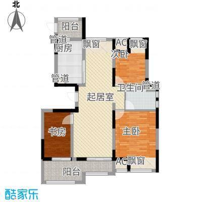 江城国际117.00㎡江城国际户型图4#楼A户型3室2厅1卫1厨户型3室2厅1卫1厨