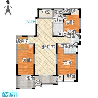 江城国际149.00㎡江城国际户型图9#楼C户型3室2厅2卫1厨户型3室2厅2卫1厨