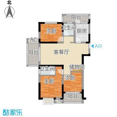中宸御龙湾121.00㎡D户型3室2厅1卫1厨