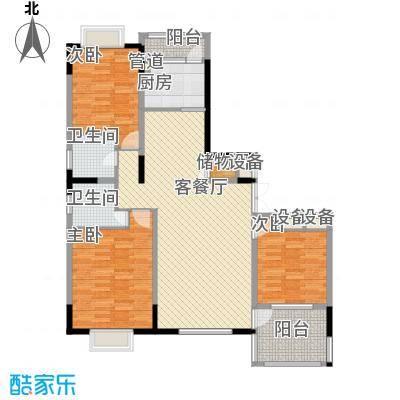 荷兰小镇130.00㎡荷兰小镇户型图H3户型3室2厅2卫1厨户型3室2厅2卫1厨
