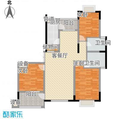 荷兰小镇125.00㎡荷兰小镇户型图H2户型3室2厅2卫1厨户型3室2厅2卫1厨