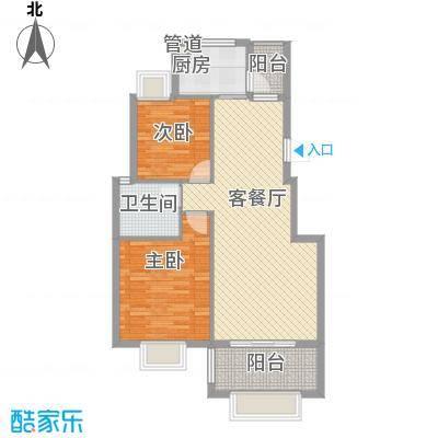 未来海岸97.00㎡未来海岸户型图A2户型2室1厅1卫1厨户型2室1厅1卫1厨