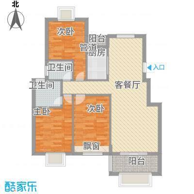 未来海岸105.00㎡未来海岸户型图A3户型3室1厅1卫1厨户型3室1厅1卫1厨