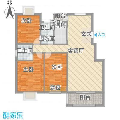 未来海岸120.00㎡未来海岸户型图A1户型3室1厅1卫1厨户型3室1厅1卫1厨