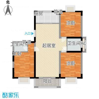 绿润名都139.11㎡绿润名都户型图D1户型3室2厅2卫1厨户型3室2厅2卫1厨