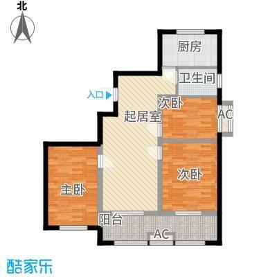 绿润名都111.82㎡绿润名都户型图1#2#楼01户型3室2厅1卫1厨户型3室2厅1卫1厨