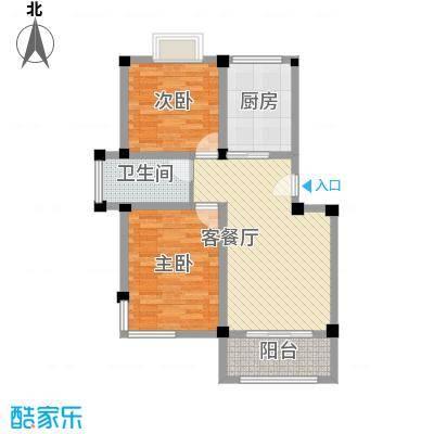 金和家园93.54㎡金和家园户型图A(多层)2室2厅1卫1厨户型2室2厅1卫1厨