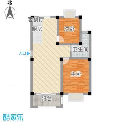金和家园95.96㎡金和家园户型图B(多层)2室2厅1卫1厨户型2室2厅1卫1厨