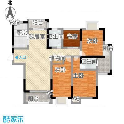 大唐金城143.98㎡大唐金城户型图1、2#楼A1户型4室2厅2卫1厨户型4室2厅2卫1厨