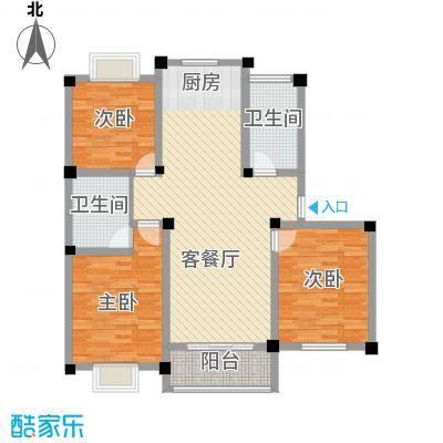 金和家园132.85㎡金和家园户型图F(多层)3室2厅2卫1厨户型3室2厅2卫1厨