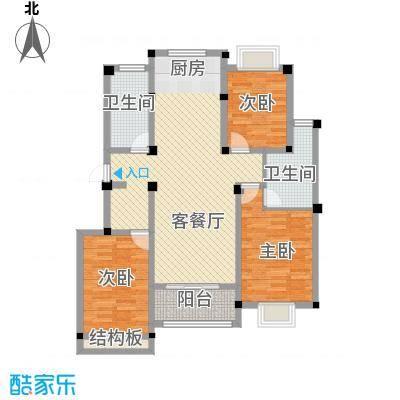 金和家园129.36㎡金和家园户型图H(电梯多层)3室2厅2卫1厨户型3室2厅2卫1厨