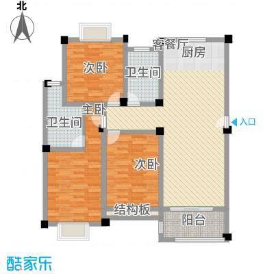 金和家园136.59㎡金和家园户型图J(电梯多层)3室2厅2卫1厨户型3室2厅2卫1厨