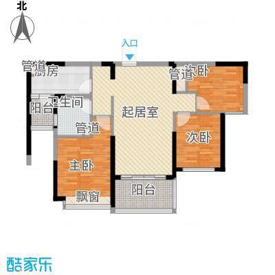 恒大绿洲113.39㎡恒大绿洲户型图D户型3室2厅1卫1厨户型3室2厅1卫1厨
