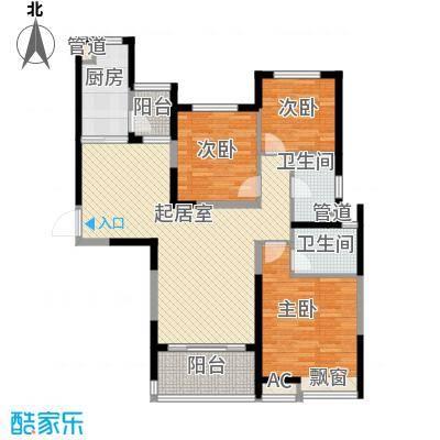 恒大绿洲129.98㎡恒大绿洲户型图E户型3室2厅2卫1厨户型3室2厅2卫1厨