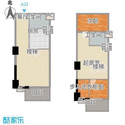通商华富国际广场户型图Loft-A户型 2室3厅2卫1厨