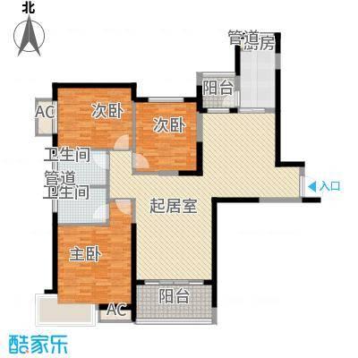 恒大绿洲149.19㎡恒大绿洲户型图C户型3室2厅2卫1厨户型3室2厅2卫1厨