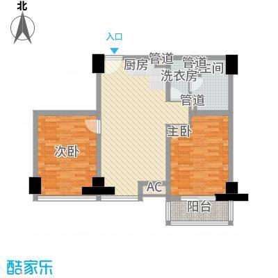 通商华富国际广场户型图酒店式公寓C户型 2室2厅1卫1厨
