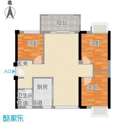 金水湾花园户型图三室两厅一卫1 3室2厅1卫1厨