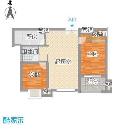 揽月国际广场85.00㎡A户型2室2厅1卫1厨