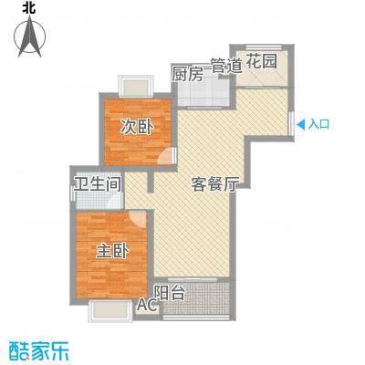 双汇国际104.00㎡3、5号楼01、04室户型3室2厅1卫