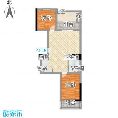 通商华富国际广场户型图酒店式公寓E户型 2室2厅1卫1厨