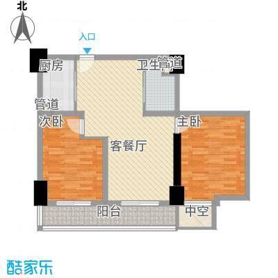 通商华富国际广场户型图酒店式公寓G户型 2室2厅1卫1厨