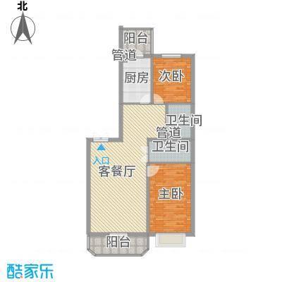 美域江岛户型图C、D、E栋 户型 2室2厅2卫1厨