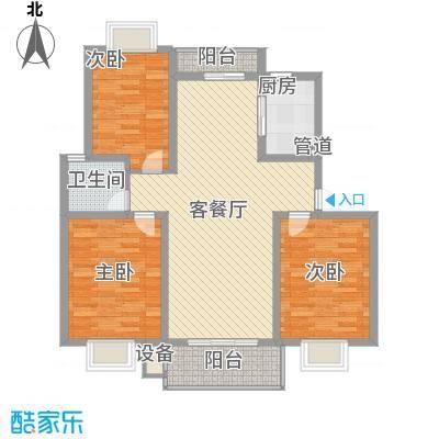 世纪尊园户型图F户型 3室2厅1卫1厨