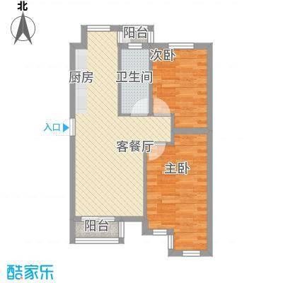 钻石湾地中海阳光户型图多层标准层A户型图 3室2厅1卫1厨