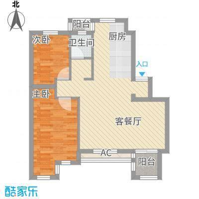 钻石湾地中海阳光户型图多层标准层B户型图 3室2厅1卫1厨