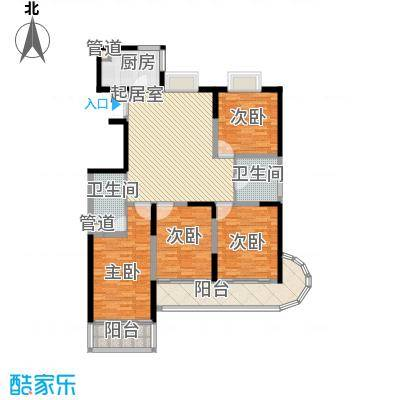 盛荟170.00㎡盛荟户型图B-014室2厅2卫1厨户型4室2厅2卫1厨