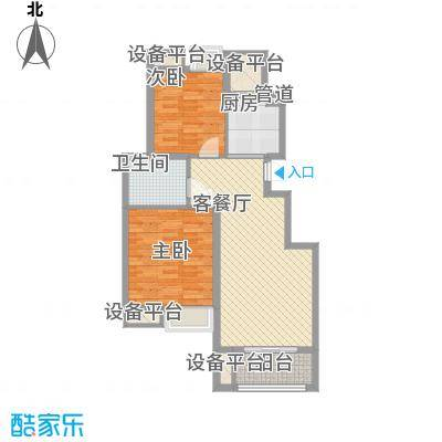 金鼎湾国际93.00㎡金鼎湾国际户型图二期A2户型2室2厅1卫户型2室2厅1卫