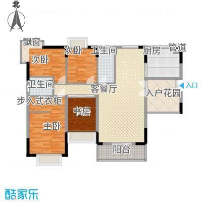 景华城景华城户型图四室两厅两卫14室2厅2卫1厨户型4室2厅2卫1厨