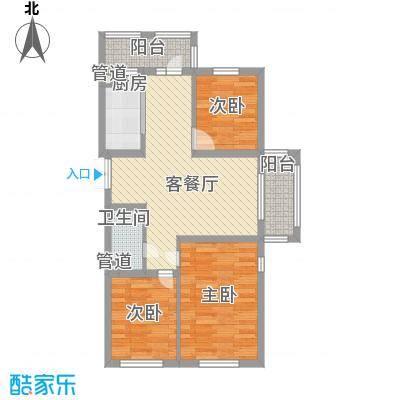 英伦名邸84.00㎡英伦名邸户型图7号楼1单元3室2厅1卫1厨户型3室2厅1卫1厨