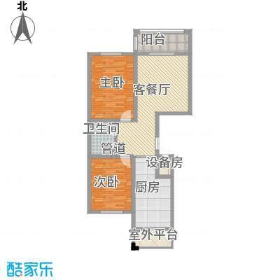 英伦名邸70.00㎡英伦名邸户型图4号楼2单元2室1厅1卫1厨户型2室1厅1卫1厨