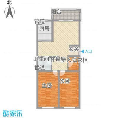 英伦名邸76.00㎡英伦名邸户型图4号楼1单元2室2厅1卫1厨户型2室2厅1卫1厨