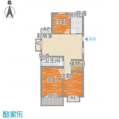 文华名邸115.00㎡文华名邸户型图2、3、4、6、8、9号楼A户型3室2厅1卫1厨户型3室2厅1卫1厨