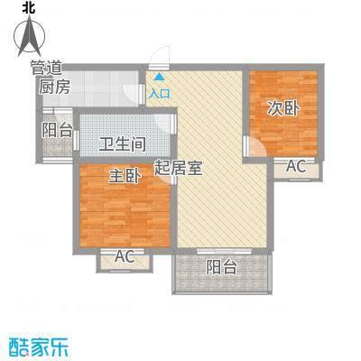 文华名邸88.80㎡文华名邸户型图1、5、7号楼E户型2室2厅1卫1厨户型2室2厅1卫1厨