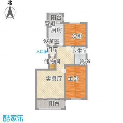 英伦名邸71.00㎡英伦名邸户型图6号楼2单元2室2厅1卫1厨户型2室2厅1卫1厨
