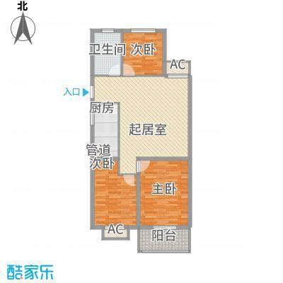 文华名邸114.00㎡文华名邸户型图2、4、6、8号楼C户型3室2厅1卫1厨户型3室2厅1卫1厨