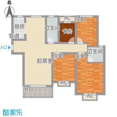 文华名邸136.65㎡文华名邸户型图1号楼G户型4室2厅2卫1厨户型4室2厅2卫1厨