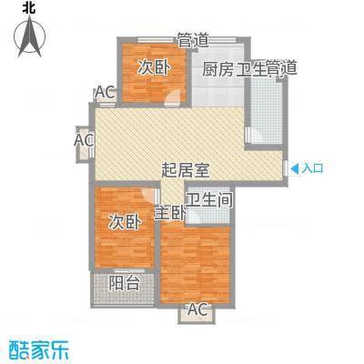 文华名邸125.70㎡文华名邸户型图1、5、7号楼D户型3室2厅2卫1厨户型3室2厅2卫1厨