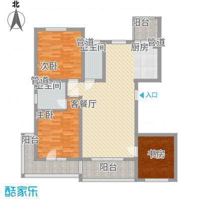 盟科涵舍133.42㎡盟科涵舍户型图5号楼A户型3室2厅2卫1厨户型3室2厅2卫1厨