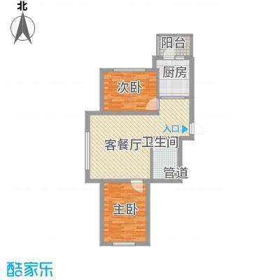 红星家园56.16㎡红星家园户型图户型2室1厅1卫1厨户型2室1厅1卫1厨