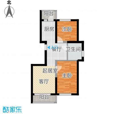 幸福里62.46㎡幸福里户型图高层D户型2室2厅1卫1厨户型2室2厅1卫1厨