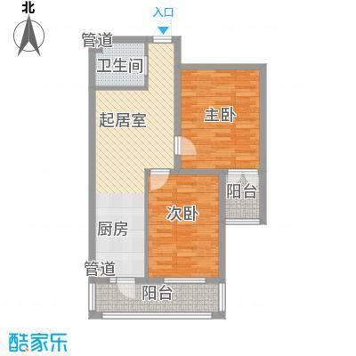 家园新城60.55㎡家园新城户型图A户型2室1厅1卫1厨户型2室1厅1卫1厨