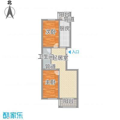 家园新城72.40㎡家园新城户型图H户型2室1厅1卫1厨户型2室1厅1卫1厨