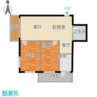 明珠公寓72.31㎡明珠公寓户型图L户型2室2厅1卫1厨户型2室2厅1卫1厨