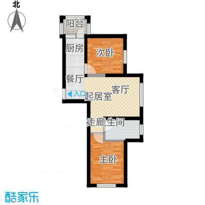 幸福里52.67㎡幸福里户型图H户型2室2厅1卫1厨户型2室2厅1卫1厨